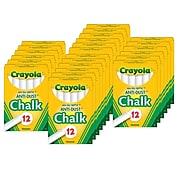 Crayola Anti-Dust School Chalk, White, 12/Box, 24 Boxes/Bundle (BIN1402)