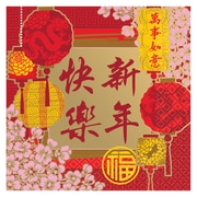 "Amscan Chinese New Years Blessing Lunch Napkin, 6.5"" x 6.5"", 5/Pack"", 16 Per Pack"