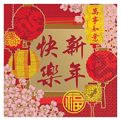 Amscan Chinese New Years Blessing Lunch Napkin, 6.5