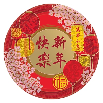 """""Amscan Chinese New Years Blessing Paper Plate, 7"""""""" x 7"""""""", 5/Pack"""""""", 8 Per Pack"""""" 24256094"