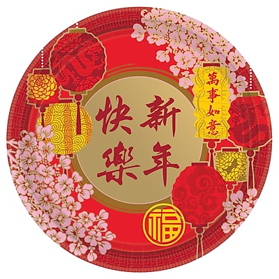 Amscan Chinese New Years Blessing Paper Plate, 10.5
