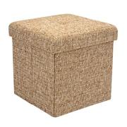 Simplify Folding Storage Ottoman Cube, Tweed, Brown, (F-0669-BROWN)