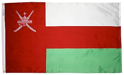 Annin Flagmakers Oman Flag, 3 x 5 ft., Nylon (196482)