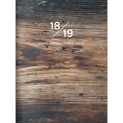 """TF PUBLISHING JULY 2018-JUNE 2019 WOODEN MONTHLY PLANNER 7.5"""" X 10.25"""" (19-4211A)"""