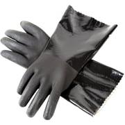 Masterbuilt MB20100116 Insulated Food Gloves (MASTMB20100116)