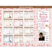 "2019 TF Publishing 22"" X 17"" Susan Branch Desk Pad Calendar (19-8033)"