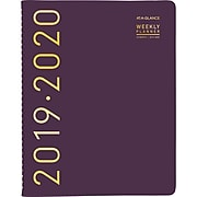"""2019-2020 AT-A-GLANCE 8 1/4"""" x 10 7/8"""" Contemporary Academic Weekly/Monthly, 12 Months, July Start, Purple (70957X5920)"""