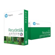 "HP Office 8.5"" x 11"" Multipurpose Paper, 20 lbs, 92 Brightness, 500/Ream, 10 Reams/Carton (HPE1120)"