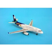Daron Worldwide Trading Gemini Us Airways A319 1/400 Nevada (Daron1859)