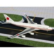 Gemini Military 1-400 Japan Government 747-400 1-400 (Daron7458)