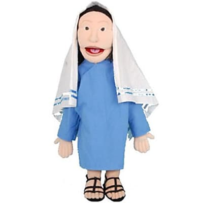 Sunny Toys 28 In. Mary - Bible