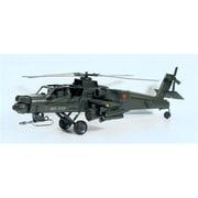 Atlantic Importers Jl147 1983 Apache Ah-64A Helicopter Replica (Atli024)