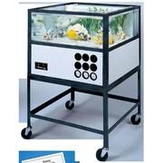 Hubbard Scientific Oceanic Saltwater Aquarium 55 Gallon (Amed1444)