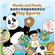 Mandy and Pandy Play Sports (MNDY004)