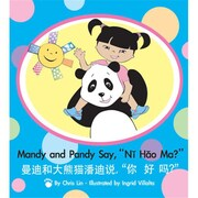 Mandy and Pandy Say Ni Hao Ma? (MNDY001)