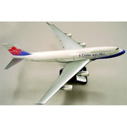 Hogan Wings 1-200 Commercial Models Hogan China Airlines B747-400 1-200 with GEAR (DARON10447)