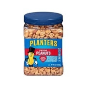 Planters Cocktail Nuts, Peanut, 35 Oz. (07615)