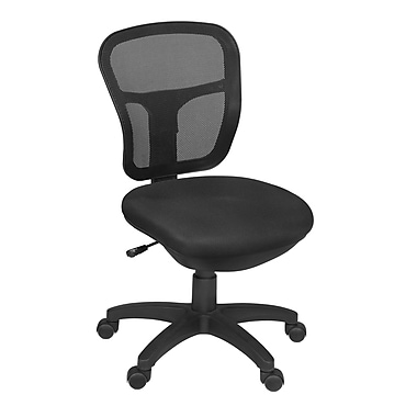 Niche Harrison Armless Swivel Chair