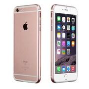 "Insten Ultra Slim Aluminum Metal Bumper Case (No Signal Affect) for iPhone 6s Plus / 6 Plus 5.5"" - Rose Gold"