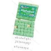Visual Closure 1 lower Manuscript Set Alphabet Stamps (RTl145315)
