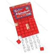 Visual Closure 1 Upper Manuscript Set Alphabet Stamps (RTl145314)