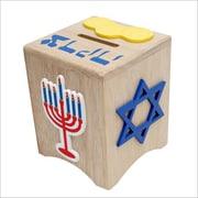 Kid Kraft Celebrate Tzedakah Box (KK367)