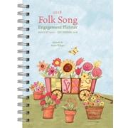 WSBL Folk Song 2018 Engagement Planner (18997005088)