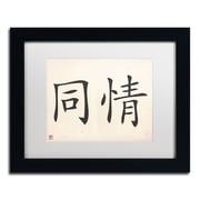 "Trademark Fine Art Compassion-Horizontal White' 11"" x 14"" Matted Framed (886511949218)"
