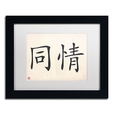 """Trademark Fine Art Compassion-Horizontal White' 11"""" x 14"""" Matted Framed (886511949218)"""