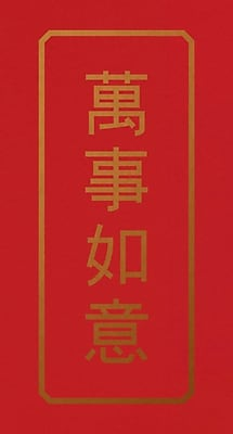 LUX #7 Coin Envelopes (3 1/2 x 6 1/2) 500/Pack, Chinese New Year (LUX-7CO18CNY500)