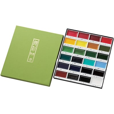Kuretake Gansai Tambi 24 Color Set-Assorted Colors