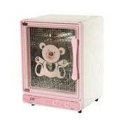 Sunpentown Baby Bottle Sterilizer & Dryer - Pink(SUPN461)
