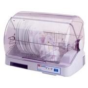 Sunpentown Dish Dryer with Microprocessor -(SU051)