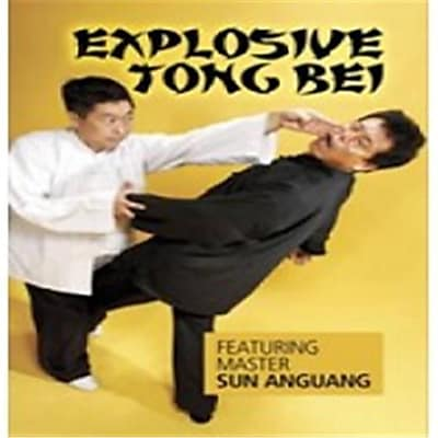 I&I Sports Supply STB Explosive Tong Bei DVD Anguang (ISPT3242) 24025449