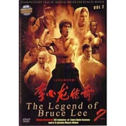 Isport Legend Of Bruce Lee No.2 Movie DVD (ISPT2051)