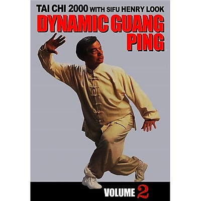I&I Sports Supply No. 2 Dynamic Guang Ping Tai Chi DVD by Look (ISPT4058) 24025412