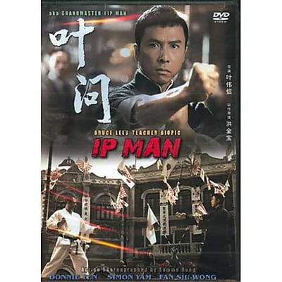Isport Ip Man Movie DVD Kung Fu Action (ISPT1949) 24025513