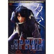 Isport Kamui The Ninja Movie DVD (ISPT2024)