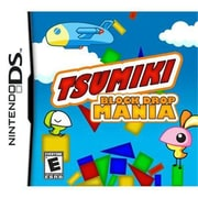 Southpeak Interactive TSUMIKI - Puzzle Game DS (DH90041)