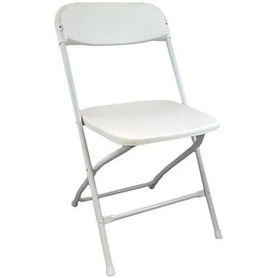 Advantage White Plastic Folding Chairs 36 Pack (PPFCLA-WHITE-36)