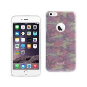 Reiko Apple iphone 6 & 6S Plus Shine Glitter Shimmer Camouflage Hybrid Case, Camouflage & Purple(RKWL11917)