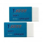 Kole Imports Soft White Eraser Set, 96 Piece (KOLIM85255)