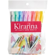 Copic Marker K2N8SET Kirarina 2win Water-Based Markers 8/Pkg-Assorted