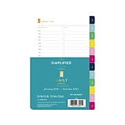"""2021 AT-A-GLANCE 5.38"""" x 8.5"""" Refill, Simplified by Emily Ley, White (EL100-4311-21)"""