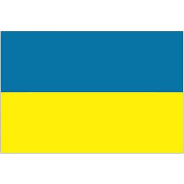 International Flag - Ukraine