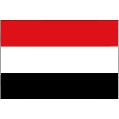 International Flag - Yemen