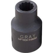 Gray Tools 12 Point Standard Length, Impact Sockets
