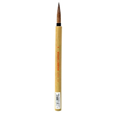 Winsor and Newton Series 150 Bamboo Brushes