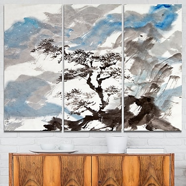 Chinese Pine Tree Trees Metal Wall Art